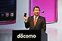 NTT DoCoMo Unveils New Smartphones