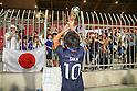 AFC U-19 Championship Bahrain 2016