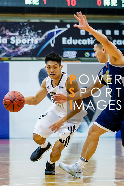 Yeung Chung Kiu #27 of Eagle Basketball Team dribbles the ball up court against Winling during the Hong Kong Basketball League game between Eagle and Winling at Southorn Stadium on May 4, 2018 in Hong Kong. Photo by Yu Chun Christopher Wong / Power Sport Images