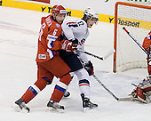 Marat Kalimulin (Russia - 6), James van Riemsdyk (USA - 12) - Team Russia defeated Team USA 4-2 on Saturday, January 5, 2008, at CEZ Arena in Pardubice, Czech Republic, to win the bronze at the 2008 World Juniors Championship.