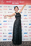 Japan's Best Dresser Awards winner Airi Hatakeyama poses for the cameras during the 46th Awards ceremony on November 29, 2017, Tokyo, Japan. This year five people received the award for being fashion and lifestyle leaders in their fields. (Photo by Rodrigo Reyes Marin/AFLO)