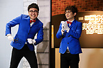 """April 17, 2018, Tokyo, Japan - Japanese comedy duo Ginshari members Kazuhiro Unagi (R) and Nao Hashimoto (L) attend the opening ceremony of the exhibition """"Detective Conan Science Investigation"""" at the National Museum of Energing Science and Innovation in Tokyo on Tuesday, April 17, 2018. The exhibition will start on April 18 through July 8.    (Photo by Yoshio Tsunoda/AFLO) LWX -ytd-"""