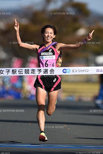 Mizuho Natsukawa (), <br /> OCTOBER 25, 2015 - Ekiden : The 1st All Japan Women's Industrial Ekiden Race Qualifier <br /> in Fukuoka, Japan. (Photo by AFLO SPORT)