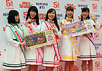 """October 11, 2017, Tokyo, Japan -  Japanese girls  pop group Momoiro Clover Z members display sample lottery tickets for the 5 hundreds million yen """"Halloween Jumbo Lottery"""" as the first tickets go on sale in Tokyo on Wednesday, Octoebr 11, 2017. Thousands of punters queued up for tickets in the hope of becoming a millionaire.      (Photo by Yoshio Tsunoda/AFLO) LWX -ytd-"""