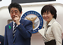 Japanese Prime Minister Abe and wife leave Japan for the US to meet US President Trump