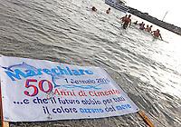 Il  tuffo di il benvenuto al nuovo anno nelle acque di Marechiaro, compie il suo cinquantesimo compleanno,