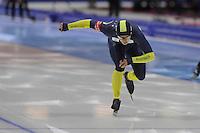 SCHAATSEN: HEERENVEEN: IJsstadion Thialf, 18-11-2012, Essent ISU World Cup, Season 2012-2013, 500m Men division B, winner Daniel Greig (AUS), ©foto Martin de Jong