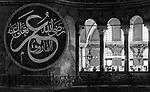 Hagia Sophia Gallery 02 - Calligraphic roundel in the nave of  Hagia Sophia (Aya Sofya) basilica, Sultanahmet, Istanbul, Turkey