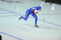 SPEEDSKATING: CALGARY: 13-11-2015, Olympic Oval, ISU World Cup, 500m, Heather Richardson (USA), ©foto Martin de Jong