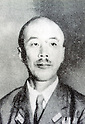 Undated - Shojiro Iida was general in the Imperial Japanese Army in World War II.  (Photo by Kingendai Photo Library/AFLO)
