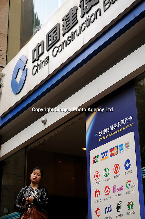 A branch of China Construction Bank in Chongqing, China. China Construction Bank is one of the 'big four' banks in the People's Republic of China. To date, it is ranked as the nation's second largest and the second largest bank in the world by market capitalization. .