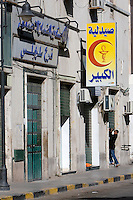 Tripoli, Libya - Pharmacy Sign.  Red Crescent, Symbol for Health Care or Medical Assistance in the Muslim World.  The Staff of Asclepius also sometimes used, as shown here.