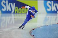SCHAATSEN: GRONINGEN: Sportcentrum Kardinge, 18-01-2015, KPN NK Sprint, Thijsje Oenema, ©foto Martin de Jong