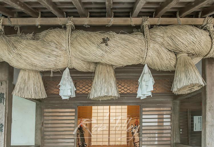 Japan, Kyoto, Kibune Shrine