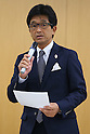 Japan Olympic Comittee press conference in Tokyo