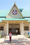 Sa Em Health Center