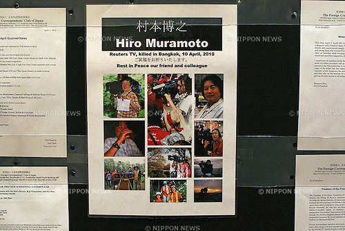 Apr 13, 2010 - Tokyo, Japan - In memory of Hiro Muramoto, a poster has been placed at the Foreign Press Correspondent of Japan in Tokyo. The Reuters television cameraman was shot dead on April 10 during a violent clash between Thai troops and anti-government protesters in Bangkok that killed 12 people.