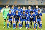 Ulsan Hyundai FC (KOR) vs Brisbane Roar (AUS) during their AFC Champions League 2017 Group E match at the Ulsan Munsu Football Stadium on 28 February 2017 in Ulsan, South Korea. Photo by Victor Fraile / Power Sport Images