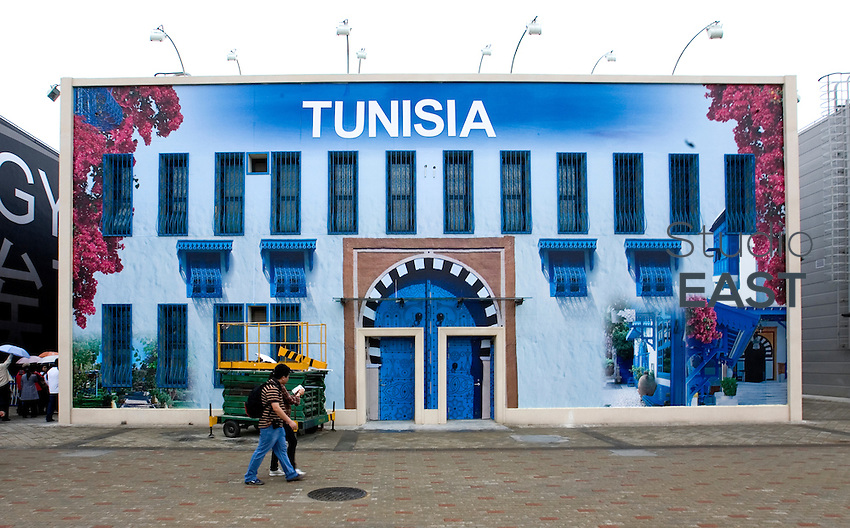 Tunisian Pavilion at Shanghai World Expo 2010, in Shanghai, China, on May 14, 2010. Photo by Lucas Schifres/Pictobank