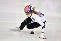 PyeongChang 2018: Short Track Speed Skating: Women's 500m Heat