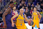 League ACB-ENDESA 2017/2018 - Game: 12.<br /> FC Barcelona Lassa vs Herbalife Gran Canaria: 77-88.<br /> Kevin Seraphin vs Albert Oliver.