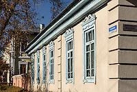 Altes Russisches Haus Karakol, Kirgistan, Asien<br /> Old Russian  house in Karakol, Kirgistan, Asia