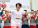 September 30, 2017, Tokyo, Japan - Special Olympics Nippon Foundation president Yuko Arimori cheers for runners at a charity run for the Special Olympics at Toyota's showroom Mega Web in Tokyo on Saturday, September 30, 2017. Some 1,800 people participated the charity event as Japan's Special Olympic Games will be held in Aichi in 2018.   (Photo by Yoshio Tsunoda/AFLO) LWX -ytd-
