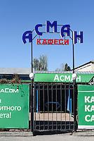 Caf&eacute; in Karakol, Kirgistan, Asien<br /> caf&egrave; in Karakol, Kirgistan, Asia