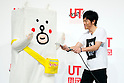 "(L to R) Motchy The Kakkoi-inu character and the actor Tomonori Jinnai attend a special Uniqlo media event to promote the ""UTme!"" smart phone application on April 28, 2015. The application allows customers to upload their own designs to sell through ""UTme! Market"". Customers also can select new effects, characters and designs from Coca-Cola, Mottchy the Kakkoii-inu and fashion magazine Non-no. (Photo by Rodrigo Reyes Marin/AFLO)"