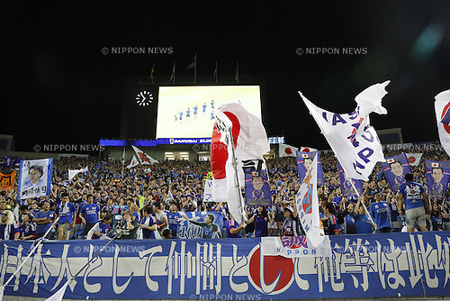 Fans, SEPTEMBER 1, 2016 - Football / Soccer :<br /> FIFA World Cup Russia 2018 Asian Qualifier<br /> Final Round Group B<br /> between Japan 1-2 United Arab Emirates<br /> at Saitama Stadium 2002, Saitama, Japan.<br /> (Photo by Yusuke Nakanishi/AFLO SPORT)