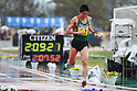 2019 Lake Biwa Mainichi Marathon