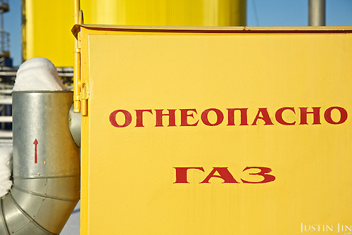 Instructions in Russian at the Achimgaz facility in Novy Urengoi, Siberia, Russia.