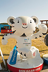 PyeongChang Winter Olympics Mascot, Oct 30, 2017 : The 2018 PyeongChang Winter Olympics mascot Soohorang is displayed in Gangneung, east of Seoul, South Korea. The 2018 PyeongChang Winter Olympics will be held for 17 days from February 9 - 25, 2018. The opening and closing ceremonies and most snow sports will take place in PyeongChang county. Jeongseon county will host Alpine speed events and ice sports will be held in the coast city of Gangneung. (Photo by Lee Jae-Won/AFLO) (SOUTH KOREA)