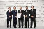 (L-R) Takahiro Matsuda, Motokuni Takaoka, Yoshiro Mori, Tsunekazu Takeda, Yasushi Yamawaki,  APRIL 27, 2016 : airweave has Press conference in Tokyo. The mattress manufacturer airweave announced that it had entered into a partnership agreement with the Tokyo Organising Committee of the Olympic and Paralympic Games to become an Official Partner of Tokyo 2020. (Photo by Yusuke Nakanishi/AFLO SPORT)