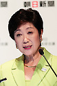 Tokyo Governor Yuriko Koike speaks about the new challenges of Tokyo city during The Asahi World Forum at Iino Hall on October 2, 2016, Tokyo, Japan. The forum invites Japanese leaders to talk about global issues including climate change, gender equality, and education and runs until October 4. (Photo by Rodrigo Reyes Marin/AFLO)