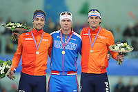 SPEED SKATING: STAVANGER: Sørmarka Arena, 31-01-2016, ISU World Cup, Podium 1000m Men Division A, Kjeld Nuis (NED), Pavel Kulizhnikov (RUS), Thomas Krol (NED), ©photo Martin de Jong