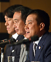 "December 17, 2014, Tokyo, Japan - Manager Tatsunori Hara, right, of Yomiuri Giants speaks with fervor about a charity baseball event, ""Support Our Kids,"" during a news conference at Tokyo's Foreign Correspondents' Club of Japan on Wednesday, December 17, 2014. The event will be co-hosted by two ex-Yankees, Hideki Matsui and Derek Jeter, at Tokyo Dome in March for junior high school students from the northeastern  disaster-hit region as well as American students living in Japan. Also attending the news conference are Matsui, left, and Toru Arai, president of Morinaga Co., the sponsor of the charity. (Photo by Natsuki Sakai/AFLO)"