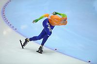 SCHAATSEN: HEERENVEEN: Thialf, World Cup, 03-12-11, 500m A, Ronald Mulder NED, ©foto: Martin de Jong
