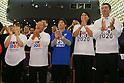 (L to R) Hiromi Miyake, Yoshiyuki Miyake, Saori Yoshida, Ai Shibata, Junichi Miyashita, SEPTEMBER 8, 2013 : Supporters of Tokyo bid team celebrate after Tokyo won the bid to host the 2020 Summer Olympic and Games at The Tokyo Chamber of Commerce and Industry hall (Tosho Hall), Tokyo Japan on Sunday September 8, 2013. (Photo by Yusuke Nakanishi/AFLO SPORT)