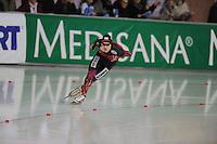 SCHAATSEN: ERFURT: Gunda Niemann Stirnemann Eishalle, 21-03-2015, ISU World Cup Final 2014/2015, Patrick Beckert (GER), ©foto Martin de Jong