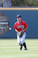 Justin Behnke (4) of the Arizona Wildcats in the field during a game against the UCLA Bruins at Jackie Robinson Stadium on May 16, 2015 in Los Angeles, California. UCLA defeated Arizona, 6-0. (Larry Goren/Four Seam Images)