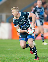 Picture by Allan McKenzie/SWpix.com - 11/05/2017 - Rugby League - Ladbrokes Challenge Cup - Featherstone Rovers v Halifax RLFC - The LD Nutrition Stadium, Featherstone, England  - Keale Carlile.