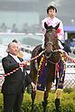 Horse Racing: Sankeisports Hai Hanshin Hinba Stakes