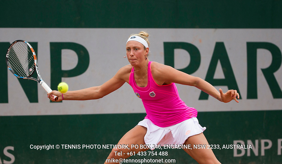 YANINA WICKMAYER (BEL)<br /> <br /> TENNIS - FRENCH OPEN - ROLAND GARROS - ATP - WTA - ITF - GRAND SLAM - CHAMPIONSHIPS - PARIS - FRANCE - 2016  <br /> <br /> <br /> <br /> &copy; TENNIS PHOTO NETWORK