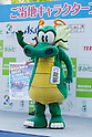 Sakae town mascot character Doramu performs during the ''Local Characters Festival in Sumida 2015'' on May 30, 2015, Tokyo, Japan. The festival is held by Sumida ward, Tokyo Skytree town, the local shopping street and ''Welcome Sumida'' Tourism Office. Approximately 90 characters attended the festival. According to the organizers the event attracts more than 120,000 people every year. The event is held form May 30 to 31. (Photo by Rodrigo Reyes Marin/AFLO)