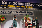 Members of the idol group Keyakizaka 46 pose for the cameras during the 30th Japan Best Dressed Eyes Awards at Tokyo Big Sight on October 11, 2017, Tokyo, Japan. The event featured Japanese celebrities who were recognized for their fashionable eyewear. (Photo by Rodrigo Reyes Marin/AFLO)