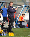 DUMBARTON MANAGER ALAN ADAMSON