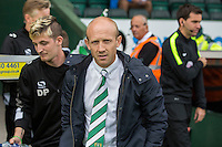 Yeovil manager Darren Way ahead of the Sky Bet League 2 match between Yeovil Town and Wycombe Wanderers at Huish Park, Yeovil, England on 8 October 2016. Photo by Mark  Hawkins / PRiME Media Images.
