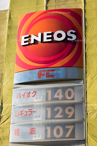 ENEOS electric board on display at its gas station in Tokyo, Japan on December 4, 2015. Japan's largest oil refiner and wholesaler JX Holdings Inc., which operates ENEOS gas stations, is continuing talks to finalize the acquisition of competitor TonenGeneral Sekiyu by the end of this year. The companies have combined sales of 14 trillion yen ($113 billion) and plan a share swap in the latest move towards consolidating their businesses by 2017. JX Holdings operates 14,000 ENEOS gas stations and TonenGeneral operates Esso, Mobil and General brand gas stations. Together they represent around 40% of all stations in Japan. (Photo by Rodrigo Reyes Marin/AFLO)