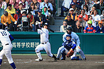 Taisei Kawai (Ryukoku-Dai Heian),<br /> APRIL 2, 2014 - Baseball :<br /> 86th National High School Baseball Invitational Tournament final game between Ryukoku-Dai Heian 6-2 Riseisha at Koshien Stadium in Hyogo, Japan. (Photo by Katsuro Okazawa/AFLO)91